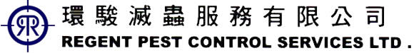 Regent Pest Control